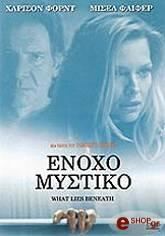 enoxo mystiko dvd photo
