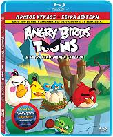 angry birds volume 2 blu ray