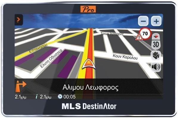 Mls Destinator T D Android 5 Xartes Elladas Kyproy