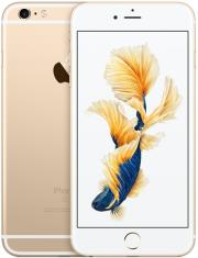kinito apple iphone 6s plus 16gb gold