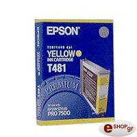 gnisio melani epson yellow me oem t481011 photo