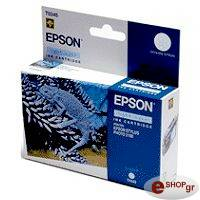 gnisio melani epson light cyan me oem t034540 photo