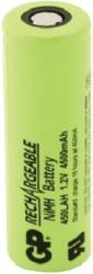 rechargeable battery nimh 450lah b 12v 4500mah 1pc gp batteries photo