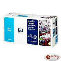 gnisio hewlett packard cyan toner me oem c9731a photo