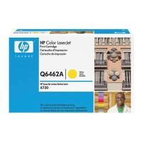 gnisio hewlett packard yellow toner me oem q6462a photo