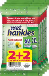 antibaktiridiaka mantilia hankies lemon xl 15x2 2 doro photo