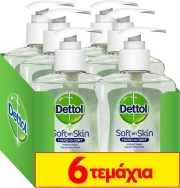 dettol kremosapoyno eyaisthites antlia 250 ml 4 2 photo