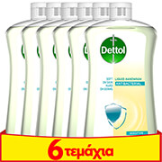dettol kremosapoyno sensitive refill 750 ml 4 2 photo