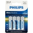 mpataria philips ultra alkaline aa 4 tem photo