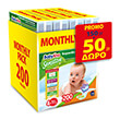 panes babylino sensitive monthly pack no4 7 18kg 200tem photo