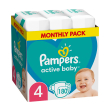 panes pampers active baby no4 9 14kg 174 tmx monthly pack photo