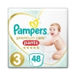 panes pampers premium care pants no3 6 11kg 48tem photo