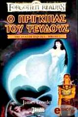 the avatar sequels biblio a o prigkipas toy pseydoys photo