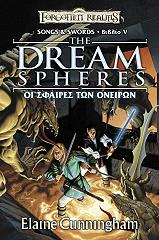the dream spheres oi sfaires ton oneiron photo