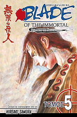 blade of the immortal katoikos tis aioniotitas tomos 5 photo