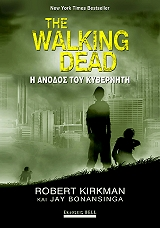 the walking dead i anodos toy kyberniti photo