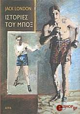 istories toy mpox photo