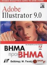 adobe illustrator 90 bima pros bima gia windows kai mac photo