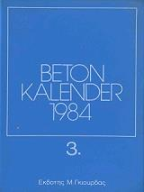 beton kalender 1984 tomos g photo