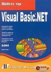 mathete ti visual basic net photo