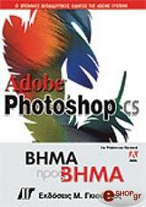 adobe photoshop cs bima pros bima photo