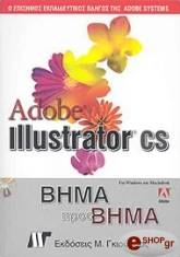 adobe illustrator cs bima pros bima photo