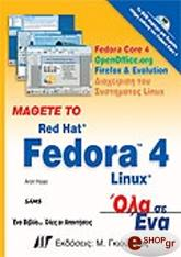 mathete to red hat fedora 4 linux ola se ena photo