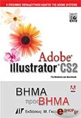 adobe illustrator cs2 bima pros bima photo