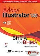 adobe illustrator cs3 bima pros bima photo