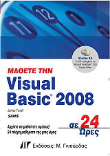 mathete ti visual basic 2008 se 24 ores photo