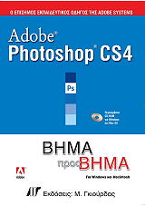 adobe photoshop cs4 bima pros bima photo