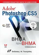 adobe photoshop cs5 bima pros bima photo