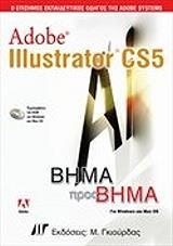 adobe illustrator cs5 bima pros bima photo