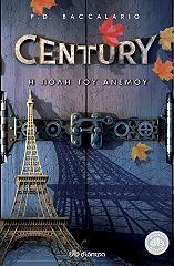 century iii i poli toy anemoy photo