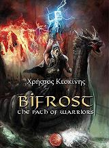 bifrost the path of warriors photo
