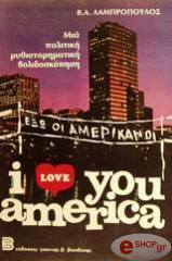 i love you america photo