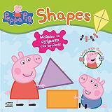 peppa pig shapes mathaino ta sximata sta agglika photo