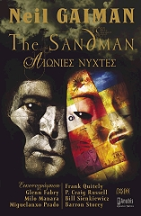 the sandman aionies nyxtes photo