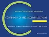 compendium of 1850 modern greek verbs photo