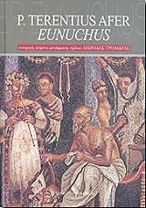 pterentius afer eunuchus photo