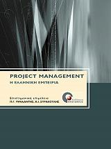 project management photo