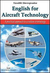english for aircraft technology photo