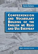 comprehension and vocabulary building of the english we read and use everyday photo