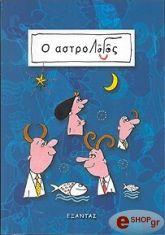 o astrologos photo