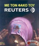 me ton fako toy reuters photo
