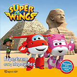 super wings 1 peripeteia stis pyramides photo