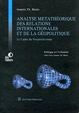 analyse metatheorique des relations internationals et de la geopolitique photo