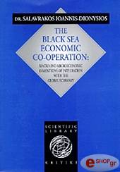 the black sea economic co operation bsec macro and micro economic dimensions of integration with the global economy photo