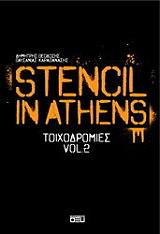 stencil in athens toixodromies ii photo