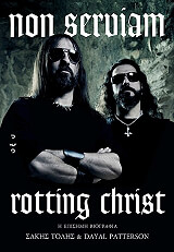 non serviam rotting christ photo